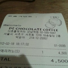 Photo taken at DE CHOCOLATE COFFEE by TaiLin K. on 2/18/2012
