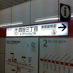 Photo taken at 四谷三丁目駅 (Yotsuya-sanchome Sta.) (M11) by Kyusuk C. on 4/2/2012