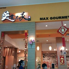 Photo taken at Max Gourmet (美食之家) by Frances C. on 1/25/2012