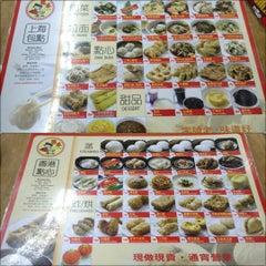 Photo taken at Swee Choon Tim Sum Restaurant 瑞春點心拉麵小籠包 by QiLi A. on 2/25/2012