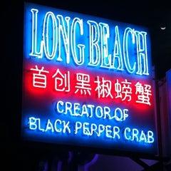 Photo taken at Long Beach UDMC Seafood Restaurant by Matt T. on 4/27/2012