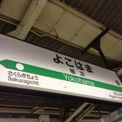 Photo taken at JR 横浜駅 3-4番線ホーム by Koshiba H. on 2/11/2012