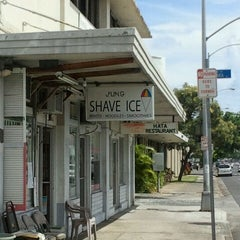 Photo taken at Jung Shave Ice by k t. on 10/7/2011