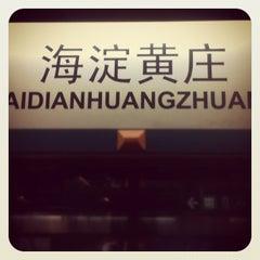 Photo taken at 地铁海淀黄庄站 Subway Haidian Huangzhuang by Julien G. on 11/9/2011