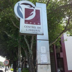 Photo taken at Centro de Línguas para a Comunidade (CLC) by Wallace C. on 5/17/2012