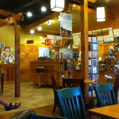 Photo taken at Caribou Coffee by Degagius on 8/1/2011