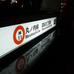 Photo taken at 四谷三丁目駅 (Yotsuya-sanchome Sta.) (M11) by Toshikatsu F. on 2/7/2012