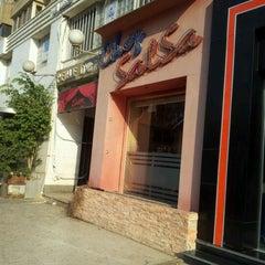 Photo taken at Salsa 7 by Harbi E. on 9/16/2011