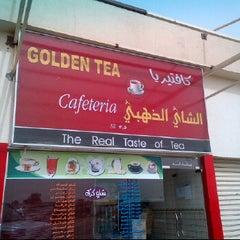 Photo taken at كفتيريا الشاي الذهبي by Saud A. on 3/24/2012