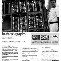Photo taken at Kraitosography Darkroom & Laboratary by Kraitos (แท่น) W. on 12/4/2011