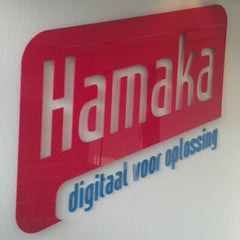Photo taken at Hamaka! by William P. on 8/2/2012