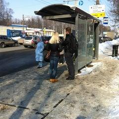 Photo taken at Medisinski Bus Stop by Alson W. on 3/11/2012