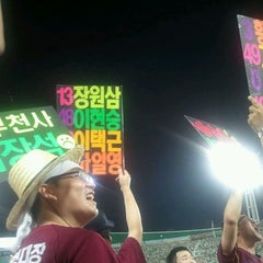 Photo taken at 목동야구장 (Mokdong Baseball Stadium) by sok on 8/17/2011