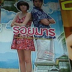 Photo taken at SE-ED Book Center (ซีเอ็ดบุ๊คเซ็นเตอร์) by Looktao P. on 10/7/2011