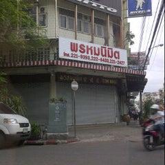 Photo taken at ร้านยาง พรหมนิมิตร by Veera S. on 8/8/2011