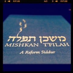Photo taken at Temple Rodef Shalom by Anna D. on 10/29/2011