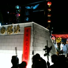 Photo taken at 游神@神场 by Ⓙⓐⓒⓚⓨ on 2/23/2011
