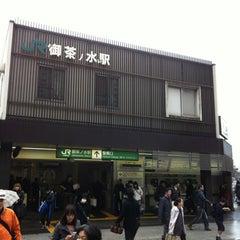 Photo taken at 御茶ノ水駅 (Ochanomizu Sta.) by Toru T. on 3/24/2012