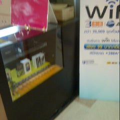 Photo taken at True Move Shop @lotus Hang Dong by Thu-Tee ?. on 5/12/2012