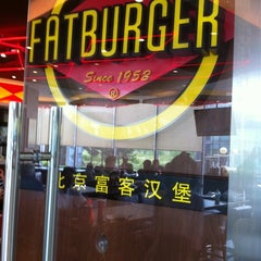 Photo taken at Fatburger by Janet F. on 8/28/2011