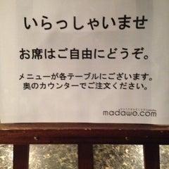 Photo taken at まるでだめなおとなの Cafe&Bar (まだおカフェ) by Oribe on 11/13/2011