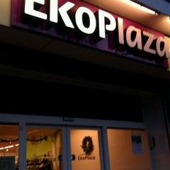 Photo taken at Natuurwinkel Elandsgracht by Monique P. on 12/24/2011