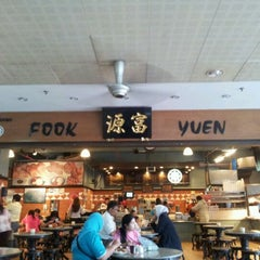Photo taken at Fook Yuen 富源 by Mohammad on 11/1/2011