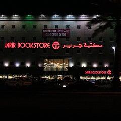 Photo taken at Jarir Bookstore   مكتبة جرير by Nathan ~. on 10/28/2011