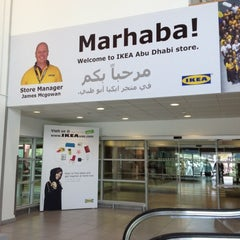 Photo taken at IKEA  آيكيا by MR on 3/15/2012