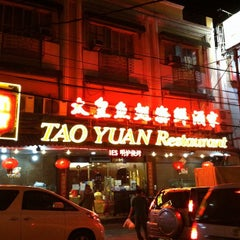 Photo taken at Tao Yuan Restaurant by Aaron Mark A. on 2/14/2012