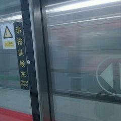 Photo taken at 大新地铁站 Daxin Metro Sta. by J.Q K. on 1/8/2012
