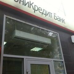 Photo taken at UniCredit Bank by Arkadiy F. on 5/13/2012