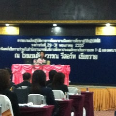 Photo taken at ห้องกินรี โรงแรมลักษวรรณ by Pongpun T. on 5/29/2012
