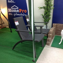 Photo taken at HomePro (โฮมโปร) by k.n.may .. on 7/18/2012