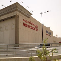 Photo taken at Jarir Bookstore | مكتبة جرير by majie on 4/12/2012