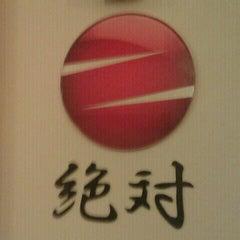 Photo taken at Zettai - Japanese Cuisine by Denis D. on 11/15/2011