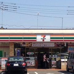 Photo taken at セブンイレブン 武蔵村山市役所西店 by S.Tetsuya on 5/19/2012