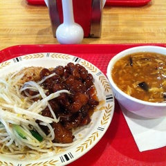 Photo taken at Mei Mei Restaurant by Kizashi N. on 2/10/2012