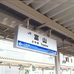 Photo taken at Toyama Station by Yutaka I. on 8/10/2012