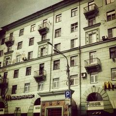 Photo taken at McDonald's by Yaroslav V. on 8/18/2012