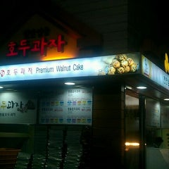 Photo taken at 천안삼거리휴게소 by Daesung P. on 4/19/2012