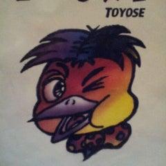 Photo taken at Toyose by Sara C. on 1/29/2012