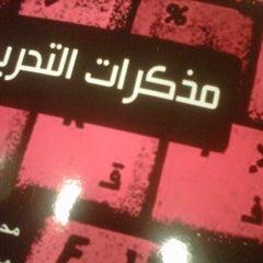 Photo taken at El Shorouk Bookstore by Yasser A. on 3/10/2012
