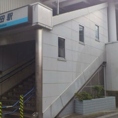 Photo taken at 杉田駅 (Sugita Sta.) (KK46) by BLANC on 9/11/2011