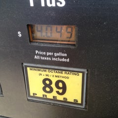 Photo taken at Sunoco by Jim L. on 4/20/2012