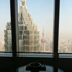 Photo taken at Park Hyatt Shanghai by John C. on 4/1/2012