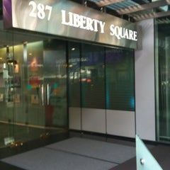 Photo taken at Liberty Square by Jassada J. on 3/21/2012