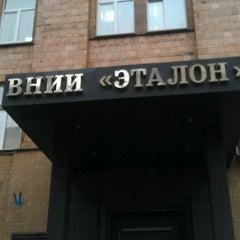 Photo taken at Наунет СП by Aleksey B. on 11/2/2011