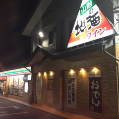 Photo taken at セブンイレブン 上山河崎店 by u1o on 9/8/2012
