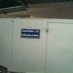 Photo taken at ภ.บ.เภสัช by Nut101 J. on 4/9/2012